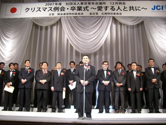 卒業生を代表して閉会の挨拶をしました。