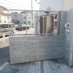 松江五中改修完成
